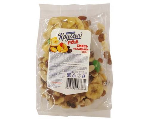 Смесь Круглый год Аппетитно сладкая, сухофрукты/цукаты/орехи, 200 г