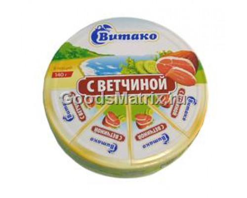 Сыр плавленый с ветчиной дольки ТМ Витако 50%, 140 г