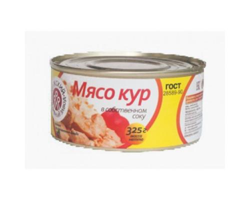 Мясо Кур, в собственном соку, ГОСТ, Лужский КЗ, 325 г