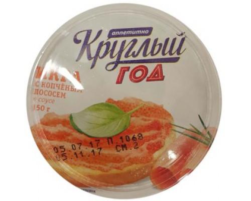 Икра Круглый год Аппетитно деликатесная с копч. лососем, 150 г