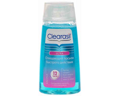 Лосьон Clearasil Ultra очищающий 150мл