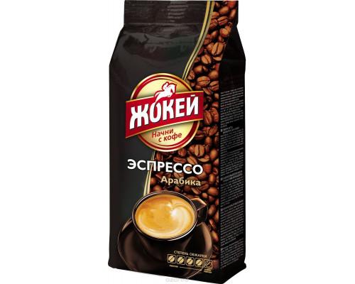 Кофе ТМ Жокей Эспрессо Арабика в зернах, 900 г
