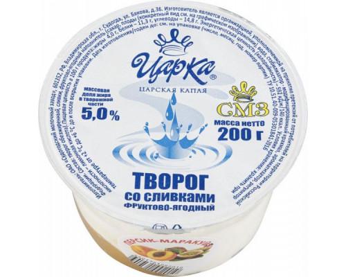 Творог ТМ Царка Персик-Маракуйя, со сливками, 5,0%, 200 г