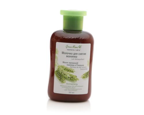 Молочко для снятия макияжа Масло зародышей пшеницы и Ромашка ТМ Green Mama (Грин Мама)