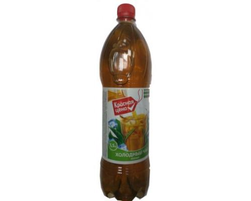 Напиток Красная Цена 1,5л Холодный Чай зелёный негаз. Винтаж ООО