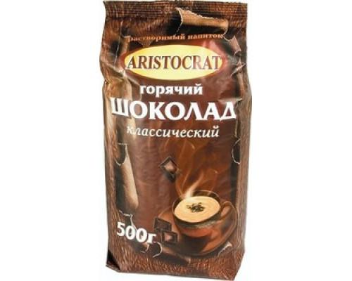 Растворимый напиток Горячий шоколад классический ТМ Aristocrat (Аристократ)