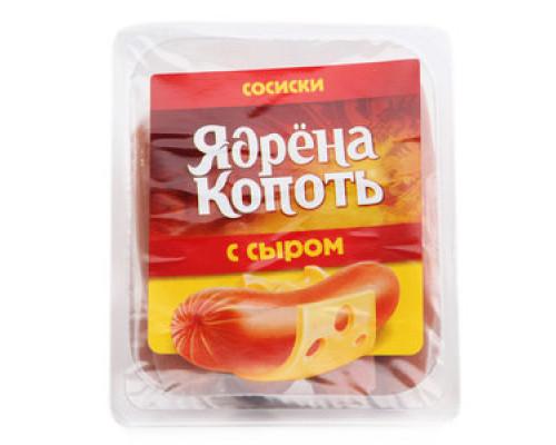 Сосиски ТМ Ядрена Копоть с сыром, 420 г