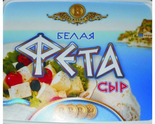 Сыр Белая Фета 45% 250 г