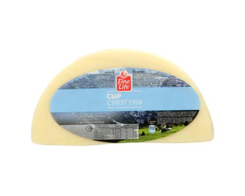 Сыр Сулугуни 45% ТМ Fine Life (Файн Лайф)