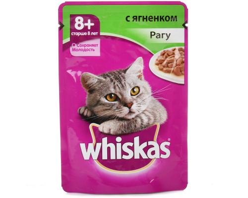 Корм Whiskas (Вискас) для кошек старше 8 лет, рагу с ягненком 85 г