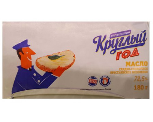 Масло Круглый Год Аппетитно традиц., сладко-слив., 82,5%, 180г