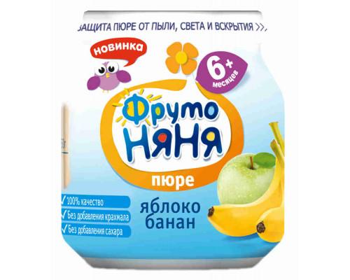 Пюре ФрутоНяня натуральное яблоко/банан д/питания детей раннего возраста 100г