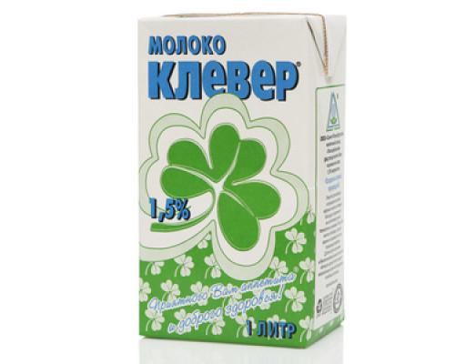 Молоко ТМ Клевер ультрапастеризованное 1,5% 1 л.