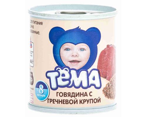 Пюре Тема говядина/греча с 8 мес 100г ж/б