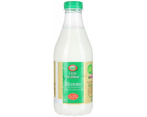 Молоко ТМ Село Зеленое, пастеризованное, 3,2%, 906 мл