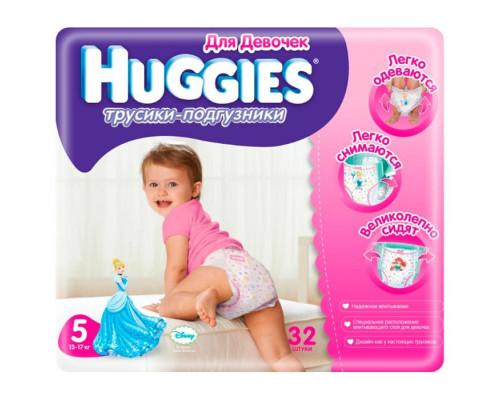 Подгузники-трусики для девочек ТМ Huggies (Хаггис), 13-17 кг (размер 5), 32 шт.