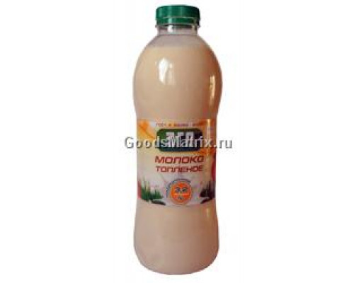Молоко топлёное ТМ Эго, 3,2 %, 950 г