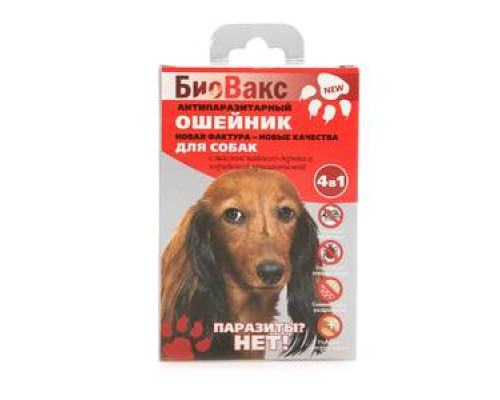 Ошейник антипаразитный для собак ТМ Био Вакс