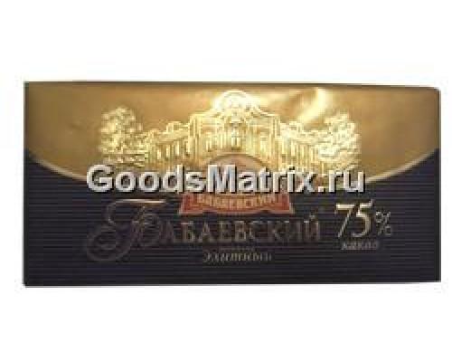Шоколад, ТМ Бабаевский, элитный 75% какао, 200 г