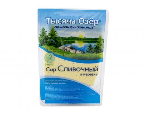 Сыр Сливочный ТМ Тысяча Озер, в нарезке, 50%, 150 г
