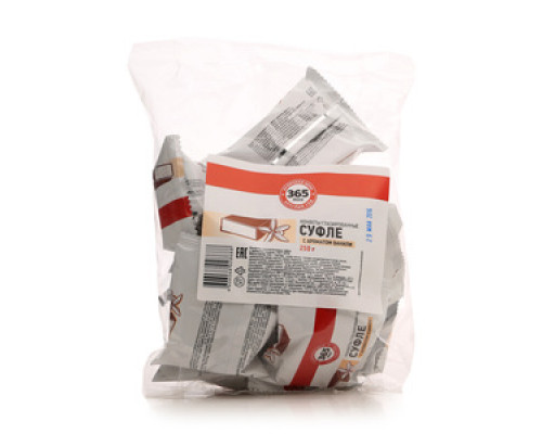 Конфеты глазированные Суфле с ароматом ванили ТМ 365 дней