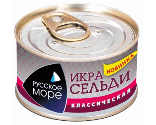 Икра сельди Русское море Классическая деликатесная 110г