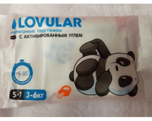 Подгузник детский Lovular с активированным углем, S, 3-6 кг, 1 шт.