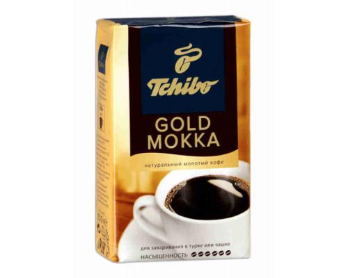 Кофе Tchibo Gold Mokka молотый 250г