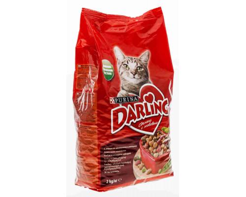 Корм д/кошек Darling мясо/овощи сухой 2кг