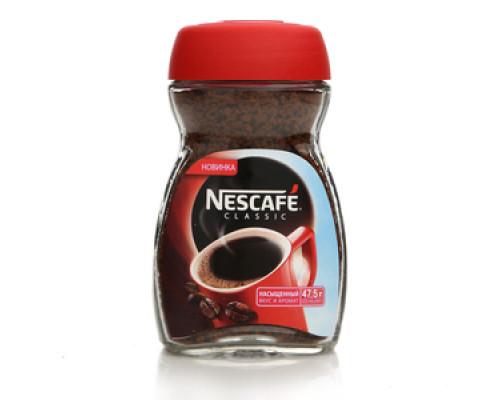 Кофе растворимый гранулированный ТМ Nescafe Classic (Нескафе Классик)