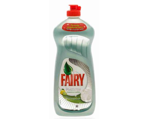 Средство д/мытья посуды Fairy Platinum Лимон и лайм 650мл