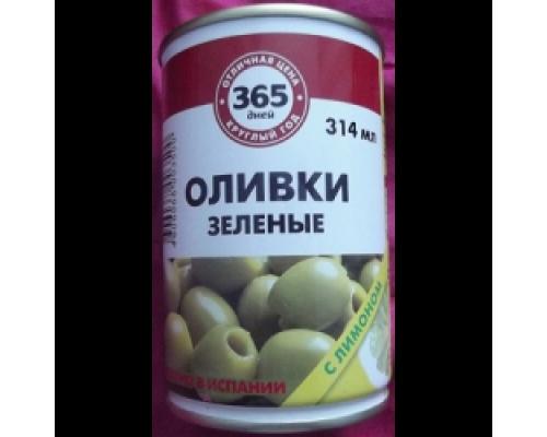 Оливки зеленые с лимоном ТМ 365 дней