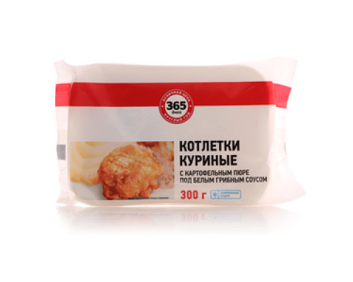Котлетки куриные с картофельным пюре под белым грибным соусом ТМ 365 Дней