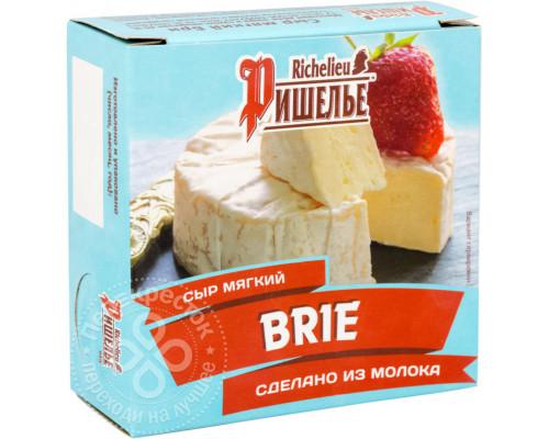 Сыр ТМ Ришелье Бри мягкий, 45%, 125 г