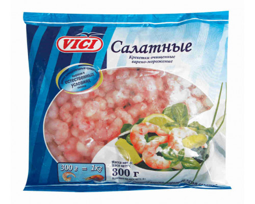 Креветки салатные Vici очищенные в/м 300+ 300г
