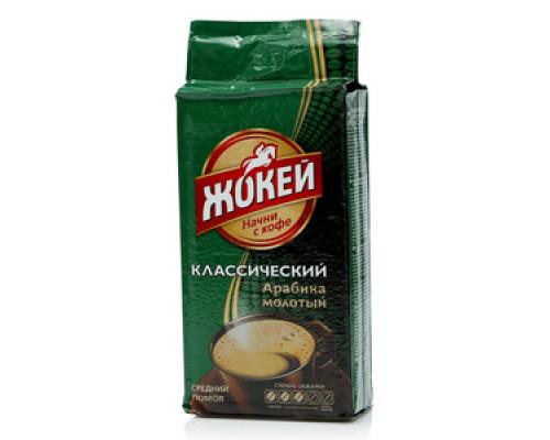 Кофе ТМ Жокей, молотый жареный классический 250 г