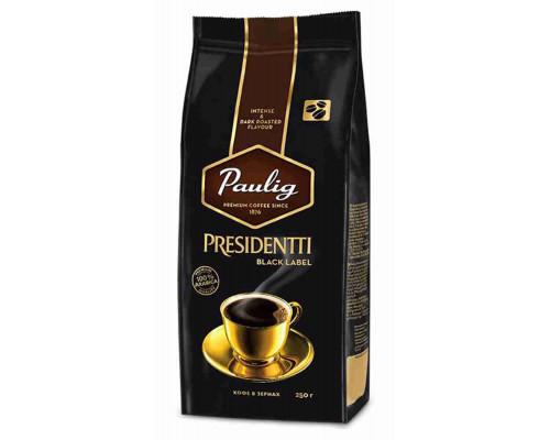 Кофе ТМ Paulig (Паулиг), Presidentti Black в зернах 250 г