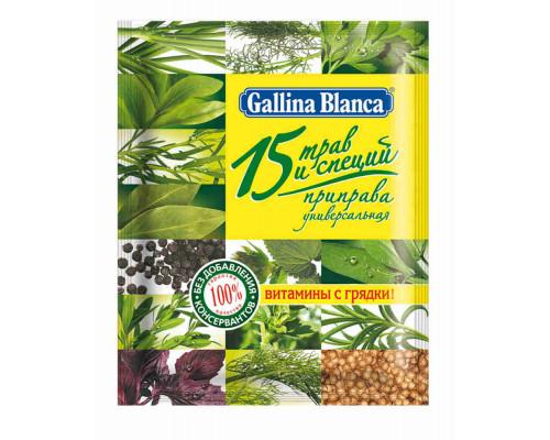 Приправа Gallina Blanca 15 трав 75г
