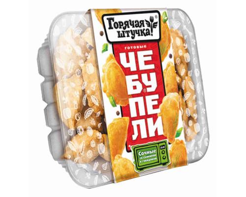 Чебупели ТМ Горячая штучка, сочные с мясом 300 г