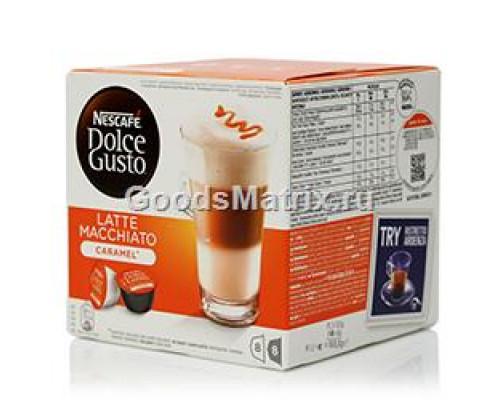 Кофе ТМ Nescafe Dolce Gusto Latte Macchiato со вкусом карамели кофе в капсулах, 16 шт.