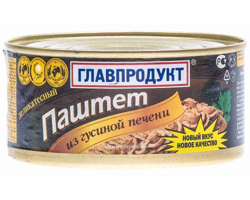 Паштет Главпродукт деликатесный из гусиной печени 315г ж/б