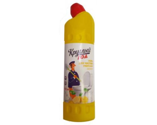 Гель для чистки унитаза Круглый год, лимон, 750 мл