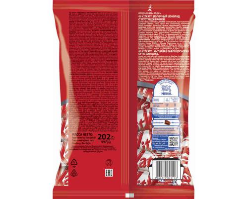 Конфеты Nestle KitKat мини молочный шоколад/хрустящая вафля 202г