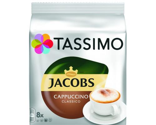 Кофе ТМ Tassimo (Тассимо) Jacobs Cappuccino в капсулах, 260 г