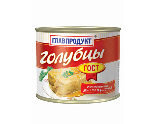 Голубцы Главпродукт фаршированные мясом и рисом 525г