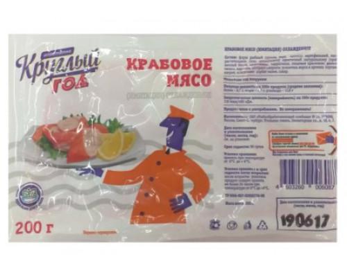 Мясо крабовое Круглый Год Аппетитно имитац., охлажд., 200 г