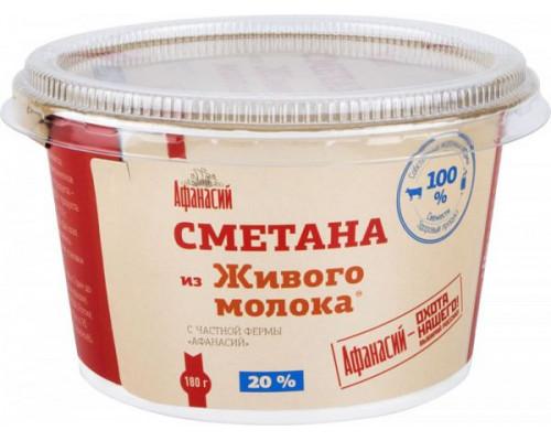 Сметана ТМ Афанасий, из живого молока, 20%, 180 г