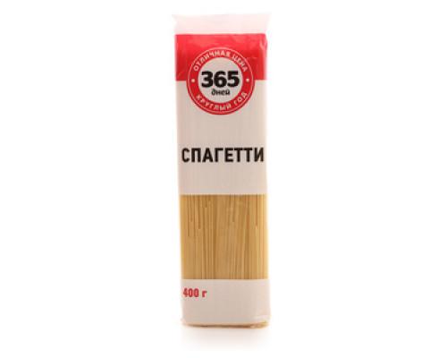 Макаронные изделия Спагетти ТМ 365 дней
