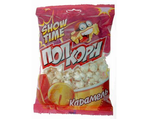 Попкорн ShowTime готовый карамель 60г