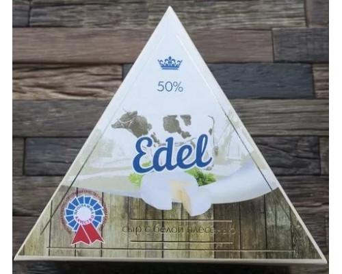 Сыр мягкий Edel ТМ Калория, с белой плесенью, 50%, 110 г